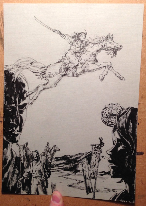 The Samurai Tragedy of Bayushi Castle - part 7 - inks rendered with a brushpen.